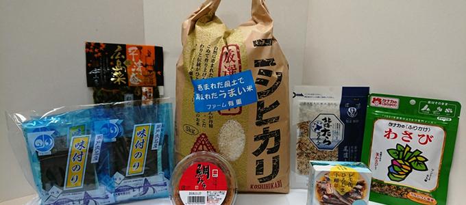 広島モーニングセットプレゼントキャンペーン